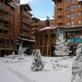 Saint Ivan Ski and Spa Resort