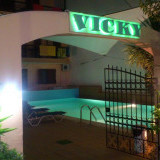 Vicky Apartments