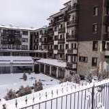 Hotel Saint George Ski & Holiday